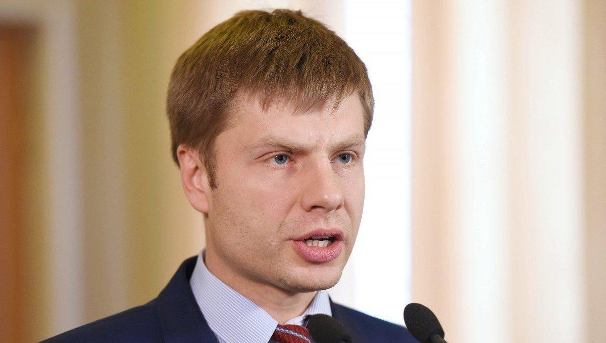 Возможная отставка главы НБУ негативно скажется на сотрудничестве Украины с МВФ — Гончаренко